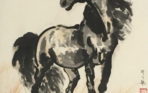 Mustang – Stanley Zheng