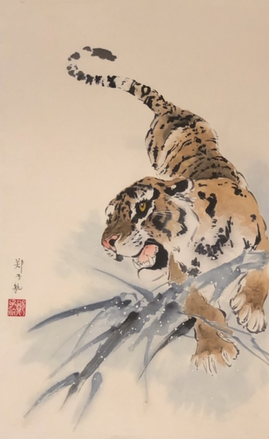 Tiger – Stanley Zheng – Hitching Post and Kaleidoscope